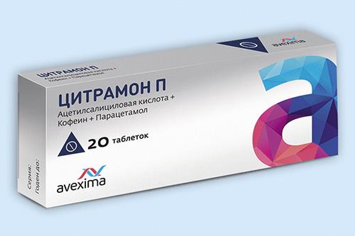 Таблетки от головной боли: ТОП 14 лучших таблеток для ...